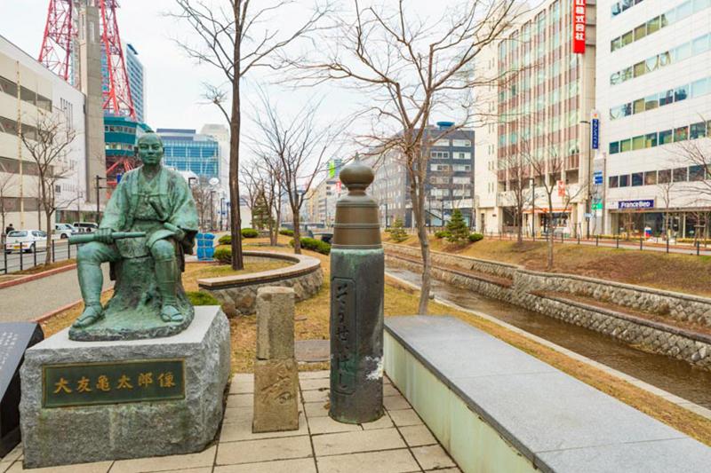 札幌に暮らす